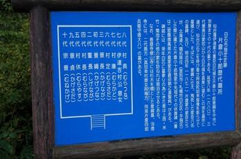 DSC06002.jpg
