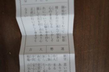 DSC06424.jpg