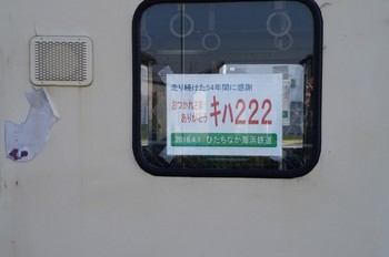 DSC06818.jpg