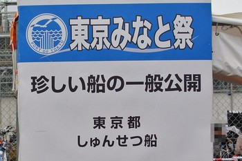 DSC_6957.jpg