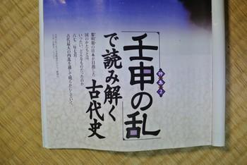 DSC_7427.jpg
