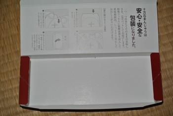 DSC_8350.jpg