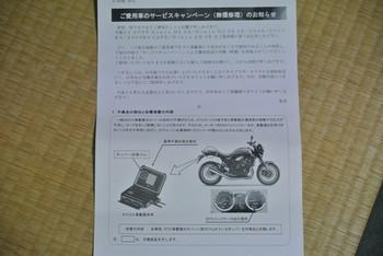 DSC_8476.jpg