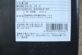 DSC_8945.jpg