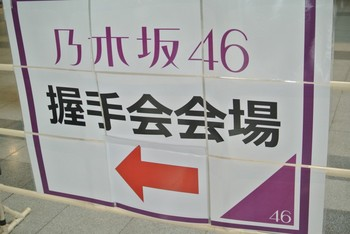 DSC_8959.jpg