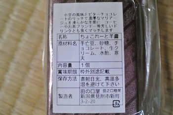 DSC_9061.jpg