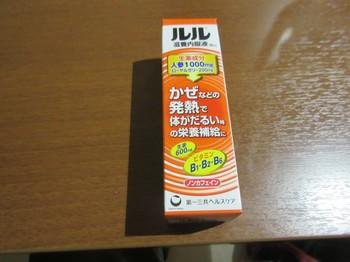 IMG_2123.jpg