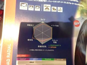 P4180011.jpg