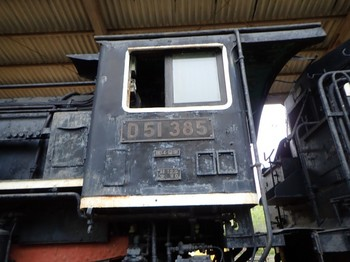 P5060048.jpg