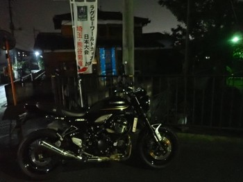 P8310003.jpg