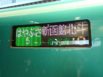 PB300012.jpg