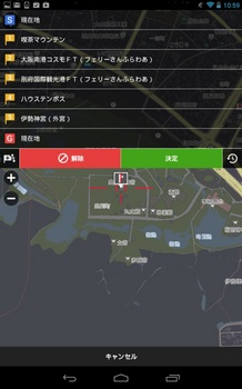 Screenshot_mousou_point.jpg