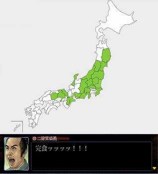 cleam-daifuku-tenka.jpg