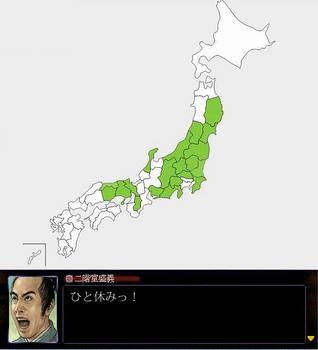 cleam-daifuku-tenka_20141017.jpg