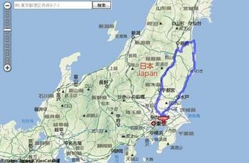 fukushima_20190420.jpg