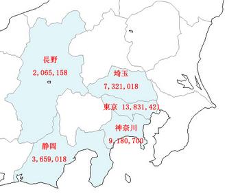 yamanashi_shuuhen.jpg